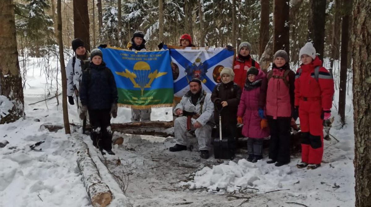 Курсанты ВПК «Высота» отправились в поход, посвященный Дню защитника Отечества