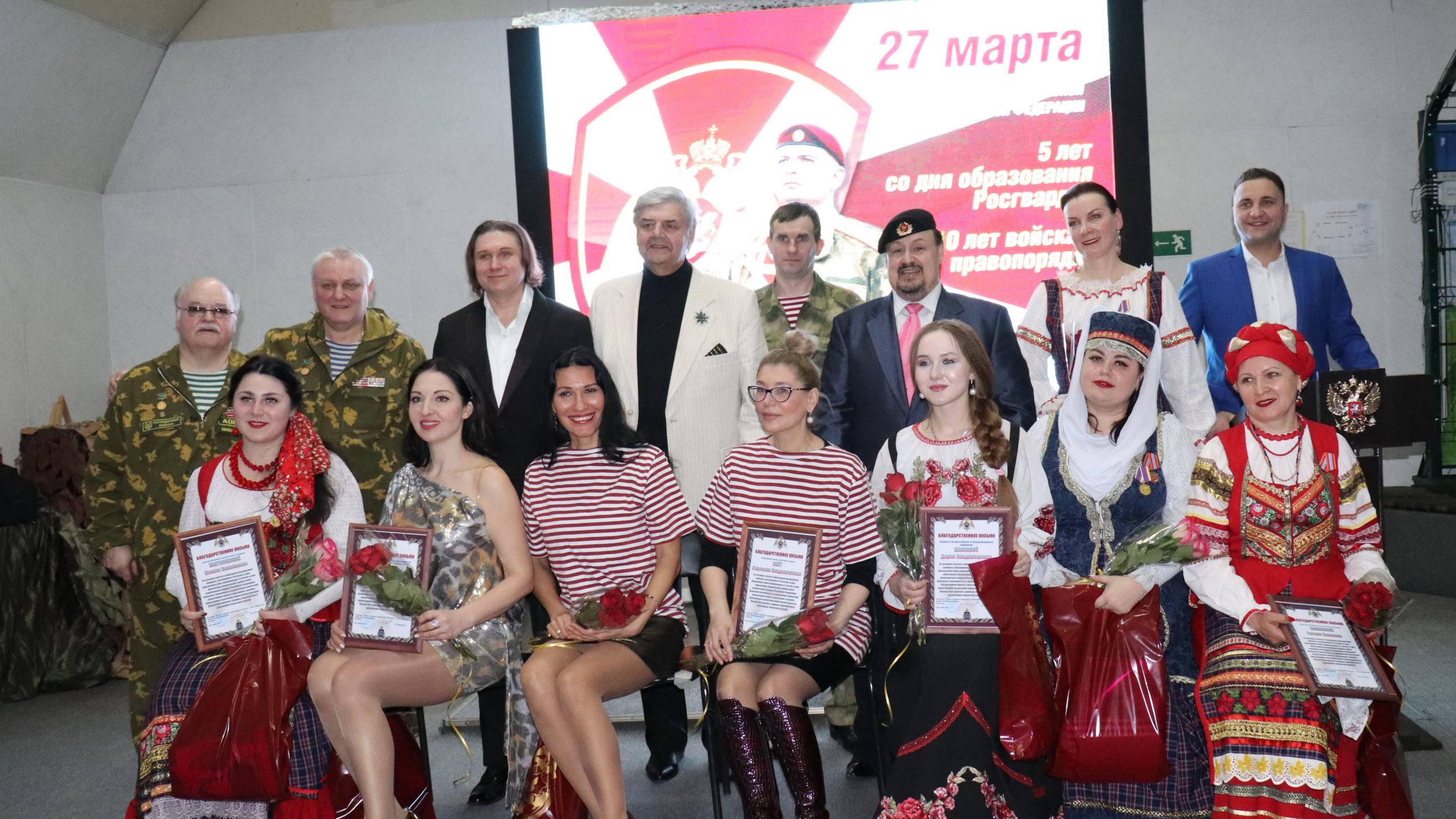 Ансамбль казачьей песни «РАЗДОЛЬЕ» на праздничном концерте Росгвардии