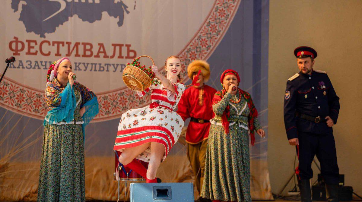 Фестиваль «Kazaki.ru» переносится!