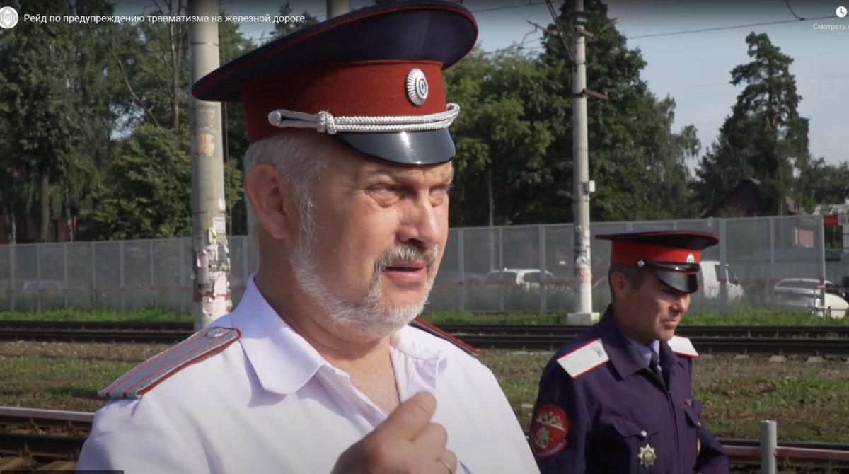 Профилактический рейд на станции Удельная 20.08.2021