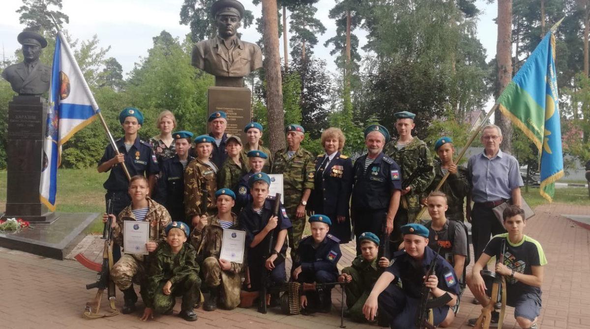 Памятный митинг, посвященный 91-ой годовщине Воздушно-десантных войск
